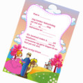 New Birthday Invitation for Prince and Princess Party in Fantasy Land